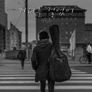 I has been walking to street/JinGu Kang