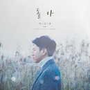 Go Around/jinho Kwak