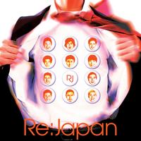 明日があるさ/Re:Japan