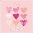 mola/joohyun oh