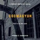 You're on the spot/Ggomagyun