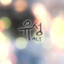 Shooting Star/ALT