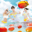 意外にマンゴー(Type-A)/SKE48