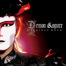 GIRLS' ROCK/デーモン閣下