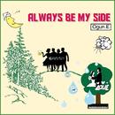 Always be my side/Ogun.E