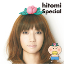 Special/hitomi