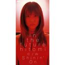 In the future/hitomi