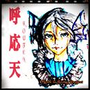 呼応天/kNock in Story Project
