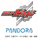 Be The One (TVオープニングサイズ)/PANDORA feat.Beverly