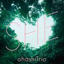 SHE/大橋トリオ
