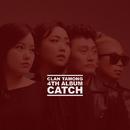 Catch/CLAN TAMONG