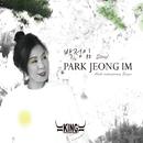 Age/Parkjeongim