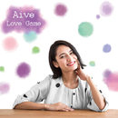 Love Game/Aive(アイヴィ)