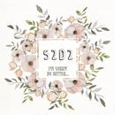 Between the petals/S2D2