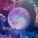 Moonlight/Marss