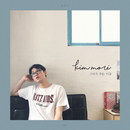 Stuck in love/Kim Mori