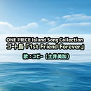 ONE PIECE Island Song Collection ゴート島「1st Friend Forever」/コビー(土井美加)
