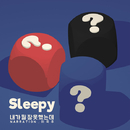 SO WHAT/Sleepy