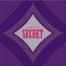 POISON/Secret