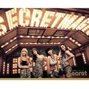 Secret Time/Secret