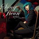 Crazy/Song Ji Eun