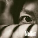 Motin/Motin