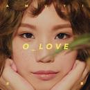 O_LOVE/Amuyi
