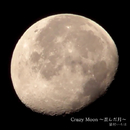 Crazy Moon ~歪んだ月~/JUNA feat. 猫村いろは
