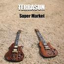 スーパー マーケット/テラサン