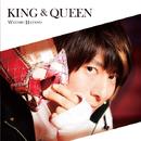 劇場版「Dance with Devils-Fortuna-」 主題歌 「KING & QUEEN」/羽多野渉