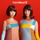 Vani BestII/バニラビーンズ