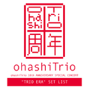 "ohashiTrio 10th ANNIVERSARY SPECIAL CONCERT ""TRIO ERA"" SET LIST/大橋トリオ"