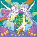プリパラ ULTRA MEGA MIX COLLECTION Vol.2 (DJ COLLECTION)/V.A.