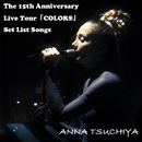 The 15th Anniversary Live Tour「COLORS」  Set List Songs/土屋アンナ