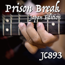 Prison Break Japan Edition/JC893
