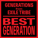 BEST GENERATION (International Edition)/GENERATIONS from EXILE TRIBE