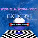 半分あ・げ・る、半分ちょーだいっ。(ELECTRIC STYLE with Very very Berry Ver.)/ELECTRIC STYLE with Very very Berry
