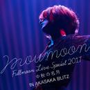 moumoon FULLMOON LIVE SPECIAL 2017 ~中秋の名月~ IN AKASAKA BLITZ/moumoon