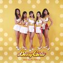 Very Berry Fishing♪/Berry Girls