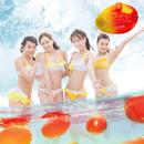 意外にマンゴー(Type-B)/SKE48