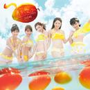 意外にマンゴー(Type-C)/SKE48