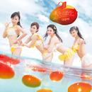 意外にマンゴー(Type-D)/SKE48