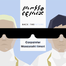 BACK2THEFUTUREEP2/m-flo