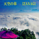 天空の華/IZANAGI