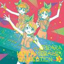 プリパラ ULTRA MEGA MIX COLLECTION Vol.3 (DJ COLLECTION)/V.A.