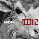 LAY 02 SHEEP/LAY