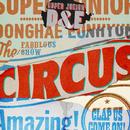 Circus/SUPER JUNIOR-D&E