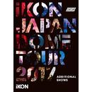 iKON JAPAN DOME TOUR 2017 ADDITIONAL SHOWS/iKON