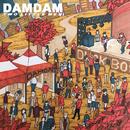 Hide & Seek/DAMDAM