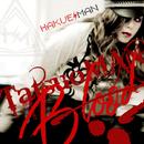 tatsuoMAN Blood/HAKUEIMAN